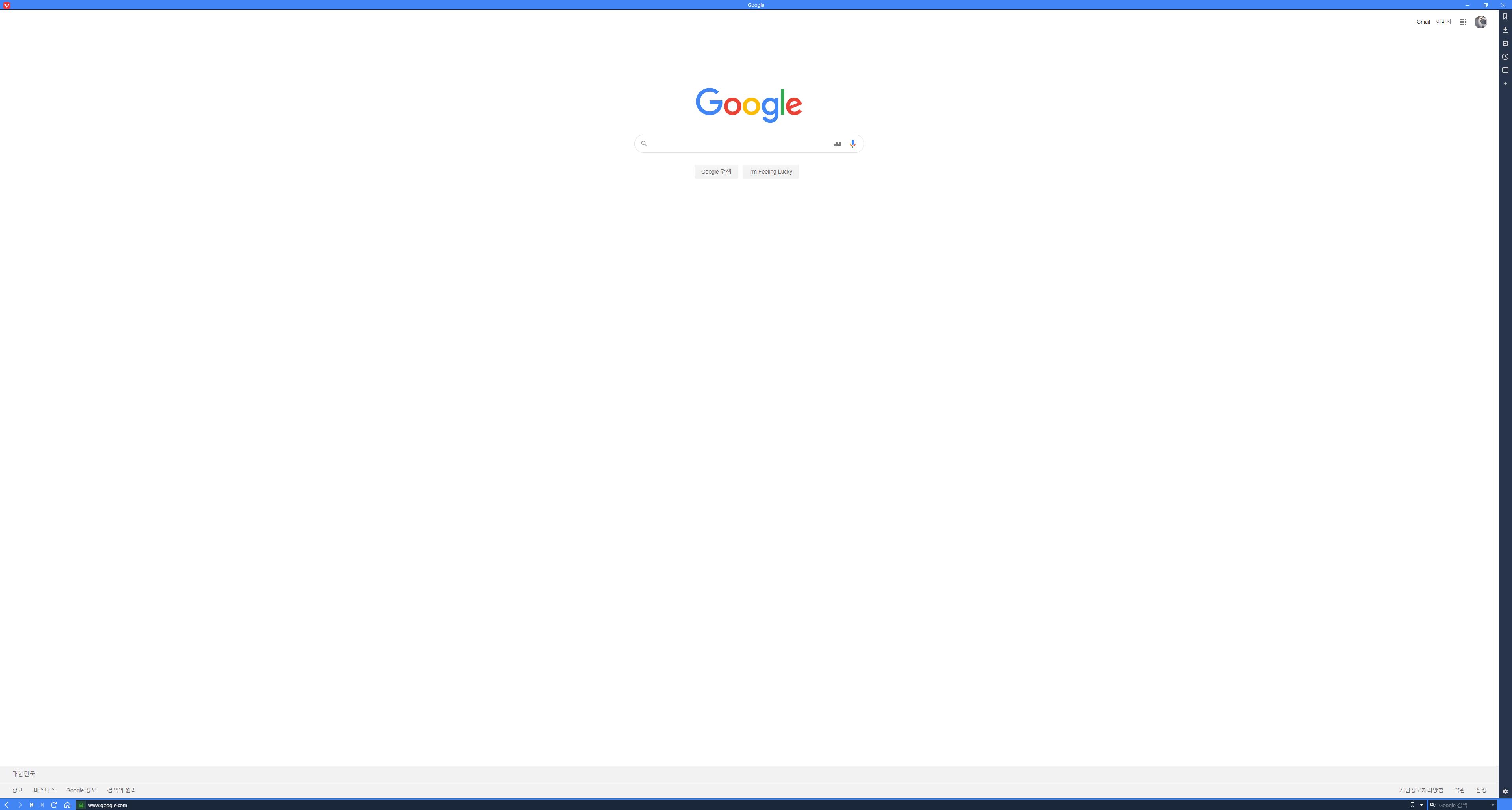 4k 구글이다 맨이야.png